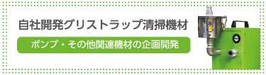 2016_10b_ponpu_etc9