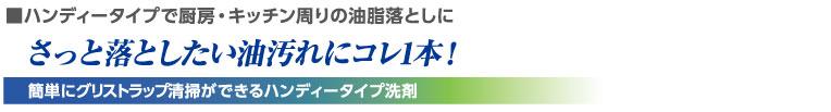 2016_10cat_maraku_tait