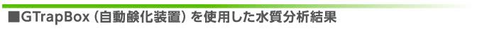 gtrapbox_kentai-%e3%81%ae%e3%82%b3%e3%83%92%e3%82%9a%e3%83%bc_01