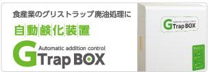 R_gtrapbox