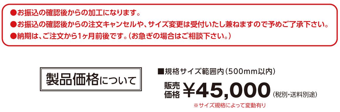 2019_7_basuke_45000