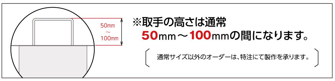 2019_7_basuke_50_100